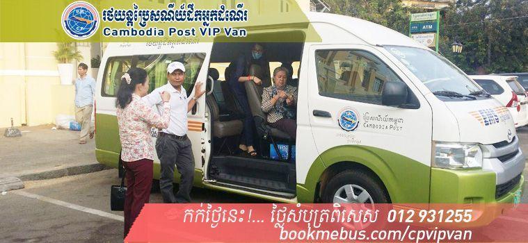 Standard cambodiapost cover02a compressor