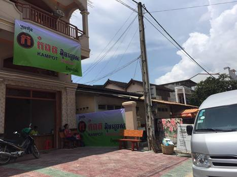 Standard kampot express new office at kampot province cover photo
