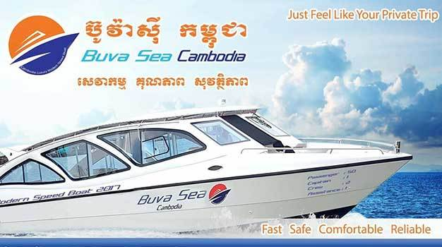 Standard buva sea speed ferry poster